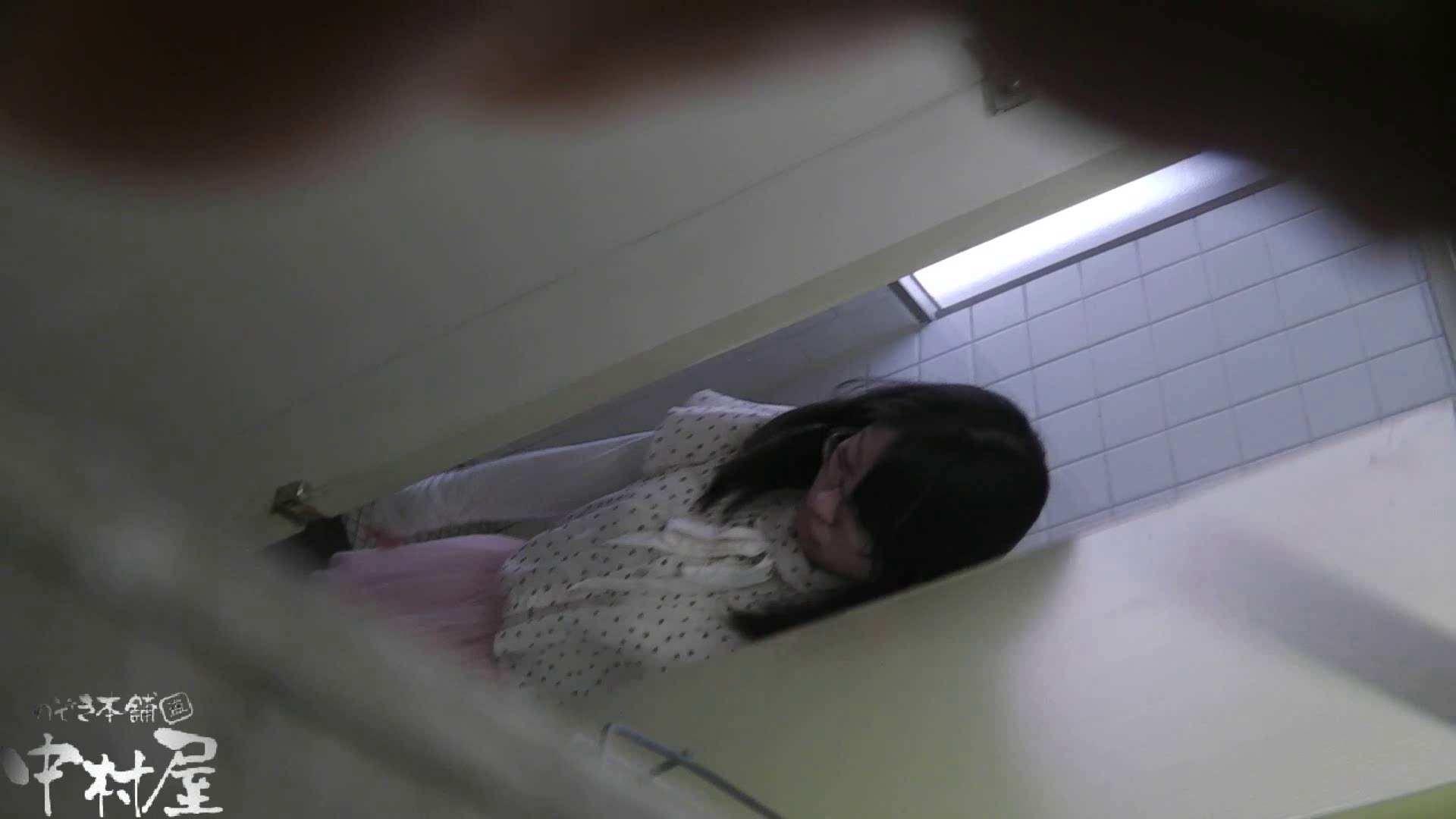 vol.29 命がけ潜伏洗面所! 拭き残し注意! 潜入 おめこ無修正動画無料 9枚 2