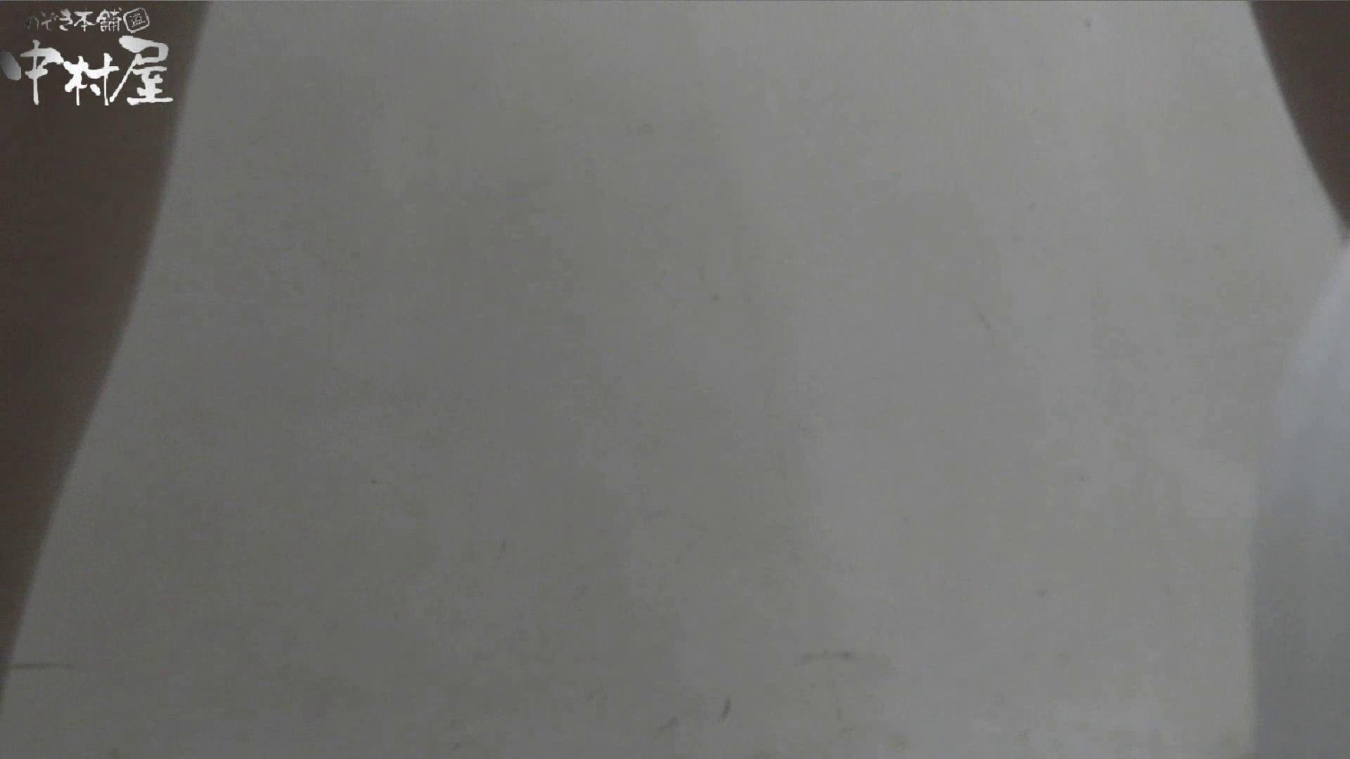 無修正エロ動画:vol.33 命がけ潜伏洗面所! ダブルで出してスッキリなメガネのおね~さん:のぞき本舗 中村屋