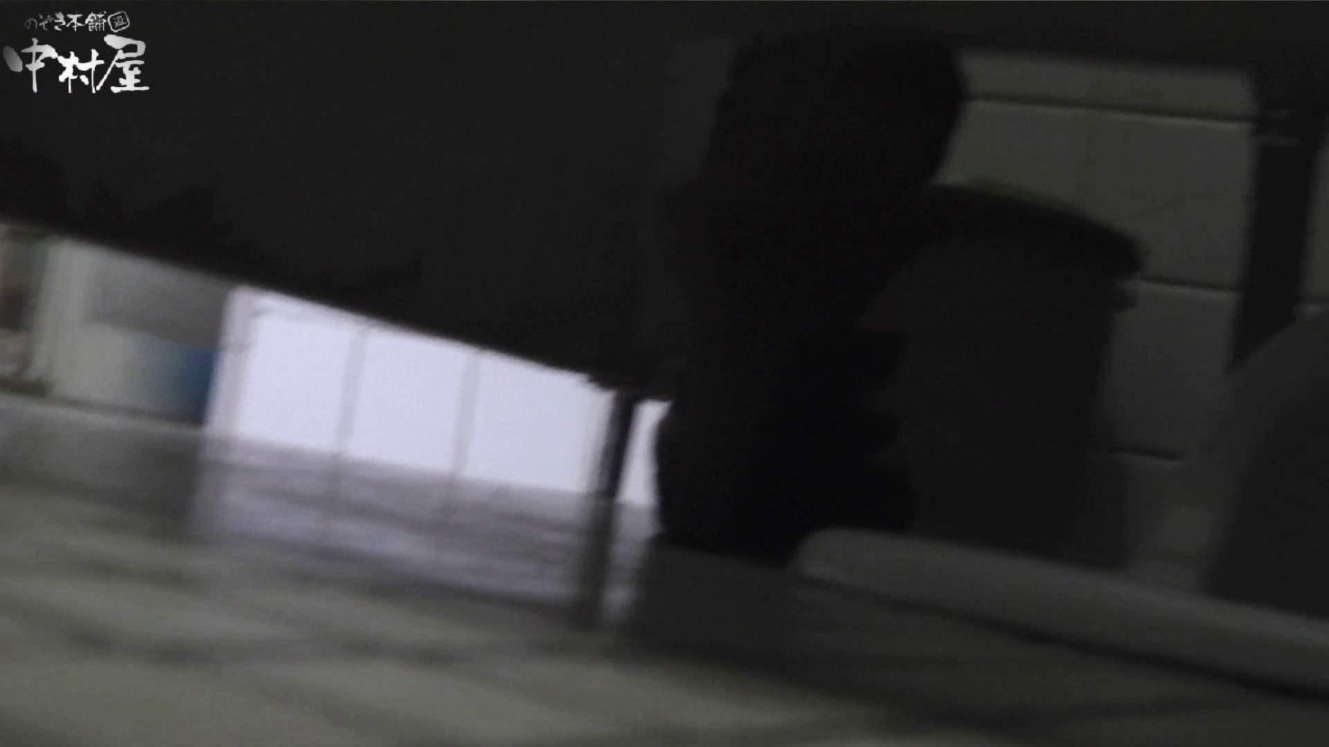 vol.48 命がけ潜伏洗面所! 染み付き座布団 洗面所 われめAV動画紹介 9枚 2