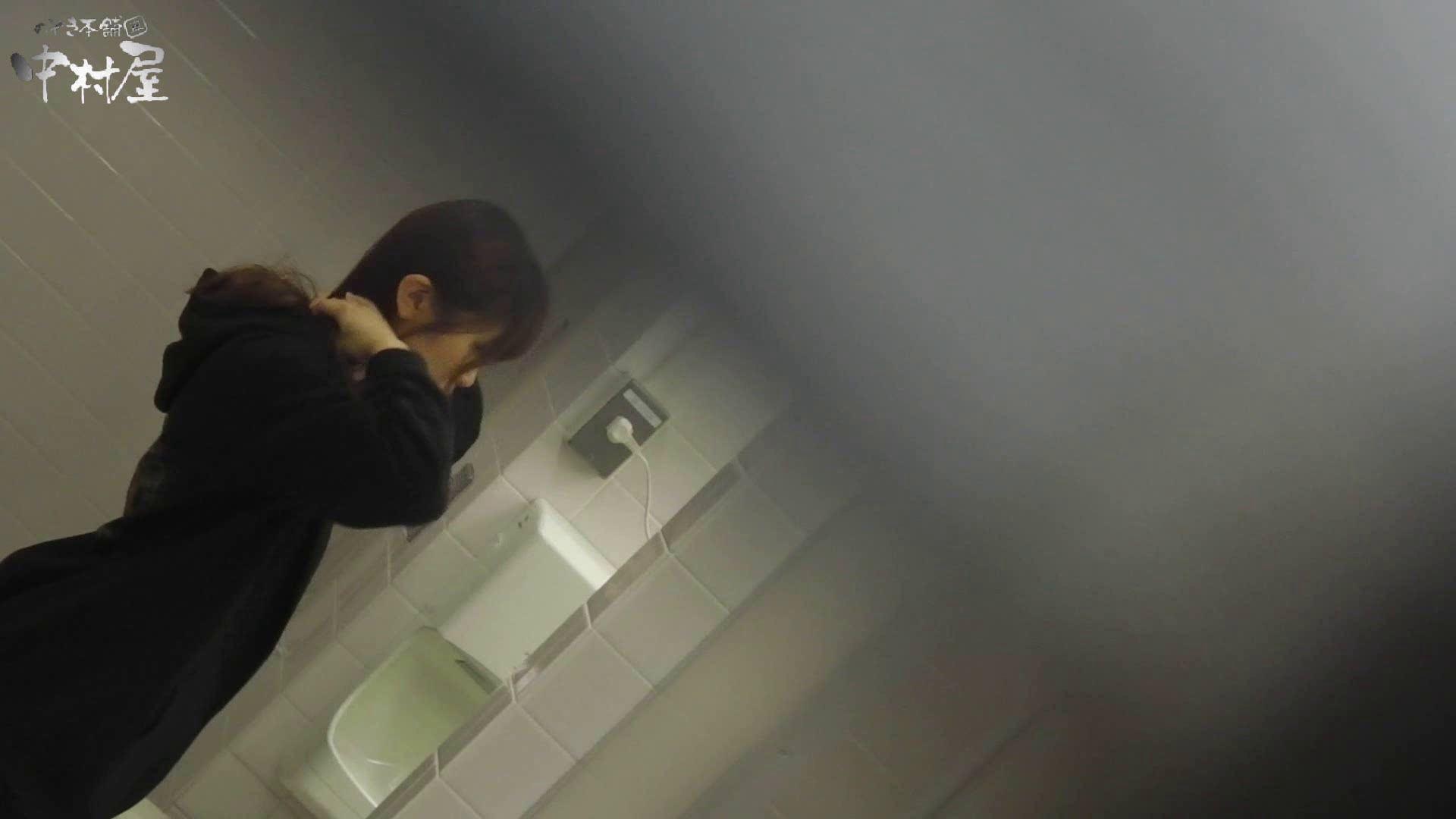 vol.54 命がけ潜伏洗面所! ヲリモノとろりん 潜入 アダルト動画キャプチャ 9枚 8