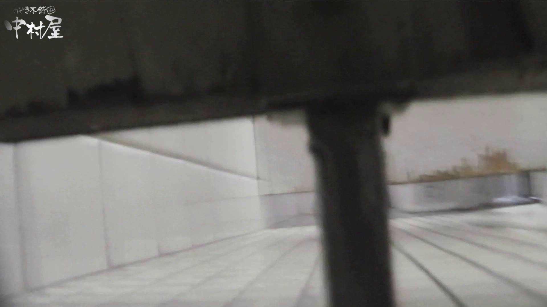 無修正エロ動画:vol.56 命がけ潜伏洗面所! 強力放水清楚ねぃちゃん:のぞき本舗 中村屋