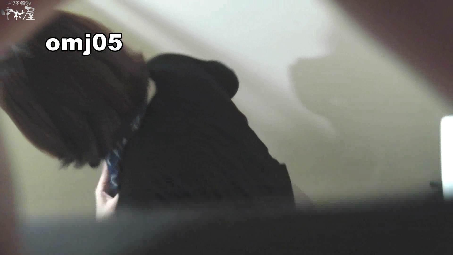 お市さんの「お尻丸出しジャンボリー」No.05 潜入 AV無料動画キャプチャ 11枚 3