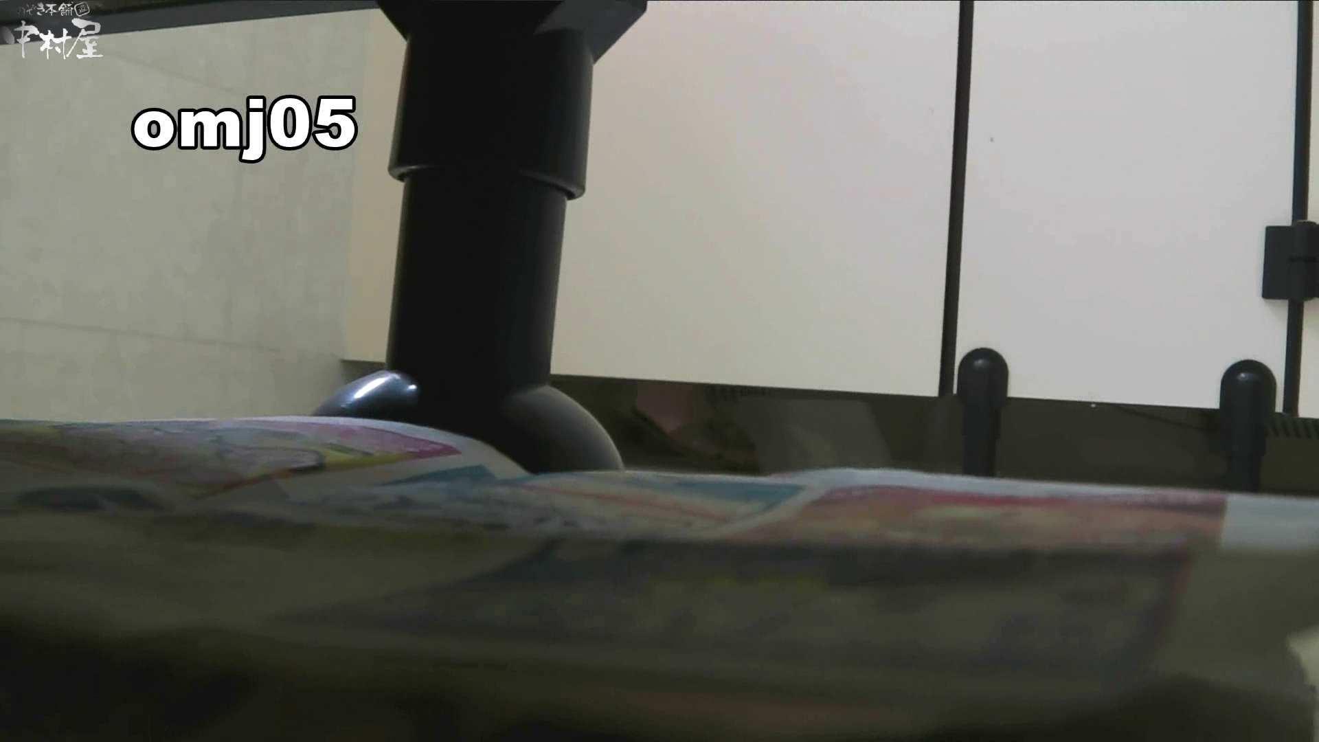 お市さんの「お尻丸出しジャンボリー」No.05 女子トイレの中では エロ無料画像 11枚 8