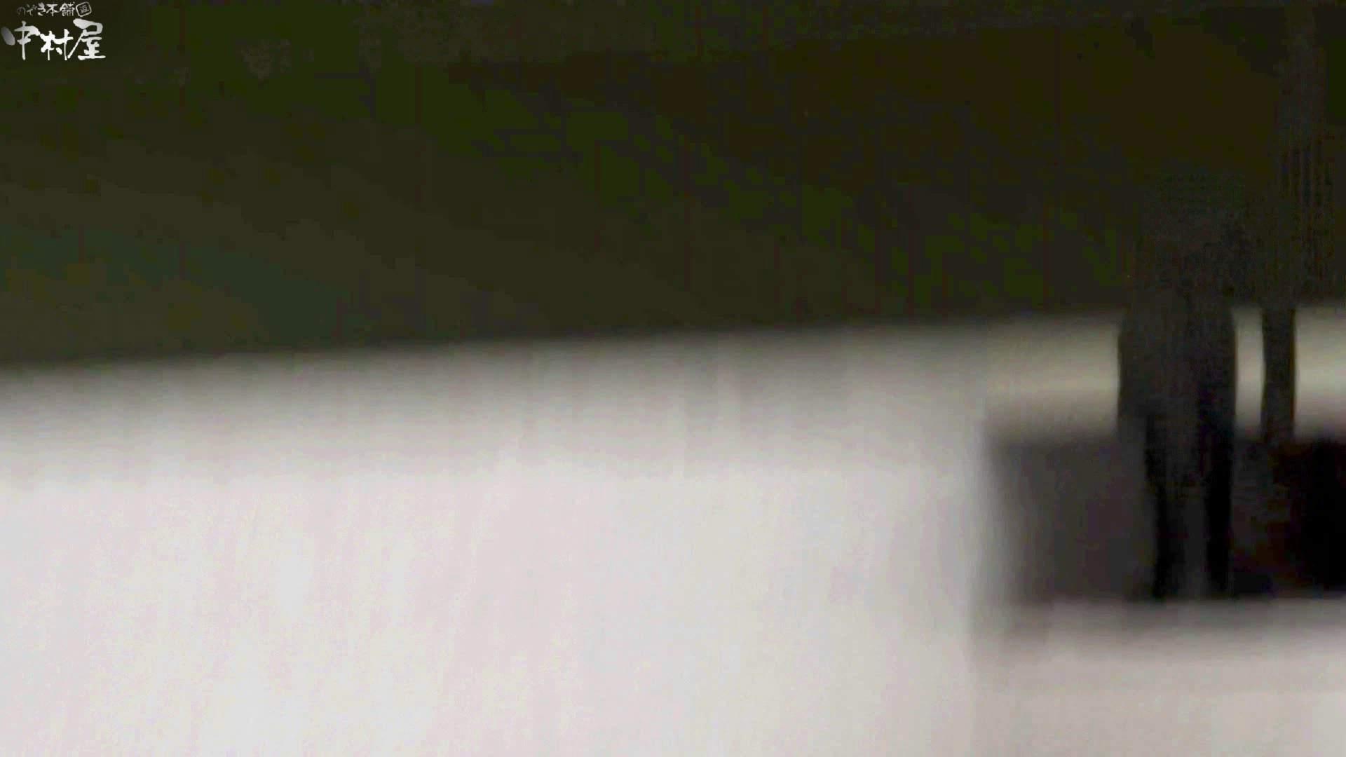 お市さんの「お尻丸出しジャンボリー」No.11 ギャルのマンコ おめこ無修正画像 11枚 4