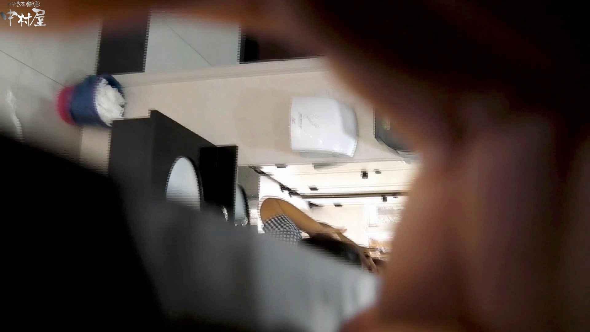 お市さんの「お尻丸出しジャンボリー」No.13 ギャルのマンコ AV無料動画キャプチャ 9枚 4