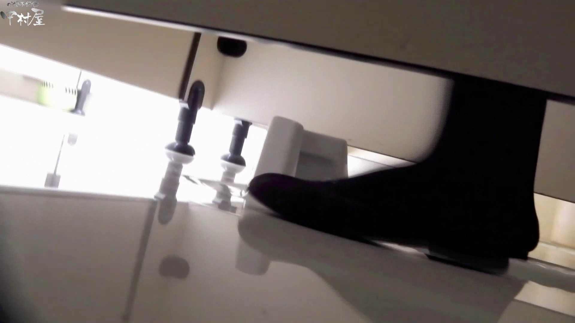 お市さんの「お尻丸出しジャンボリー」No.13 女子トイレの中では おまんこ無修正動画無料 9枚 9