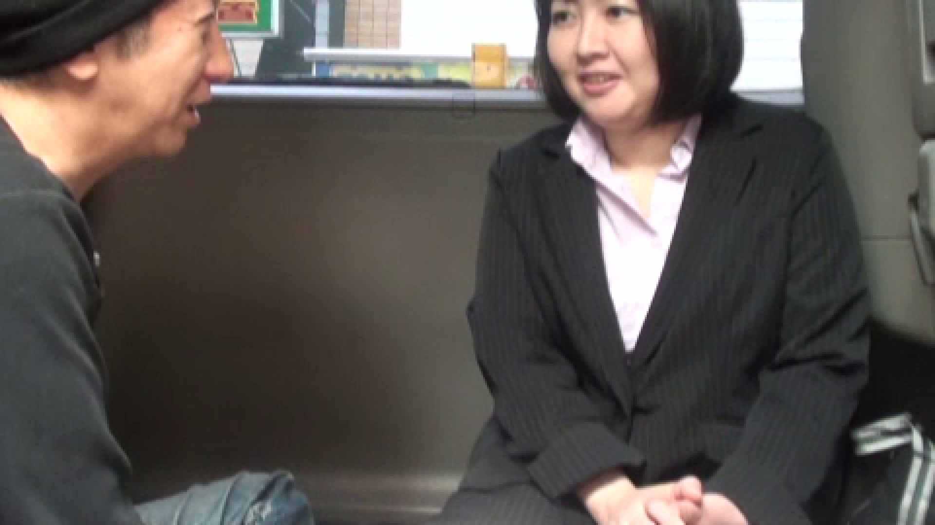 三万円でどうですか? vol.09 肛門特集 | 出会い系  10枚 1
