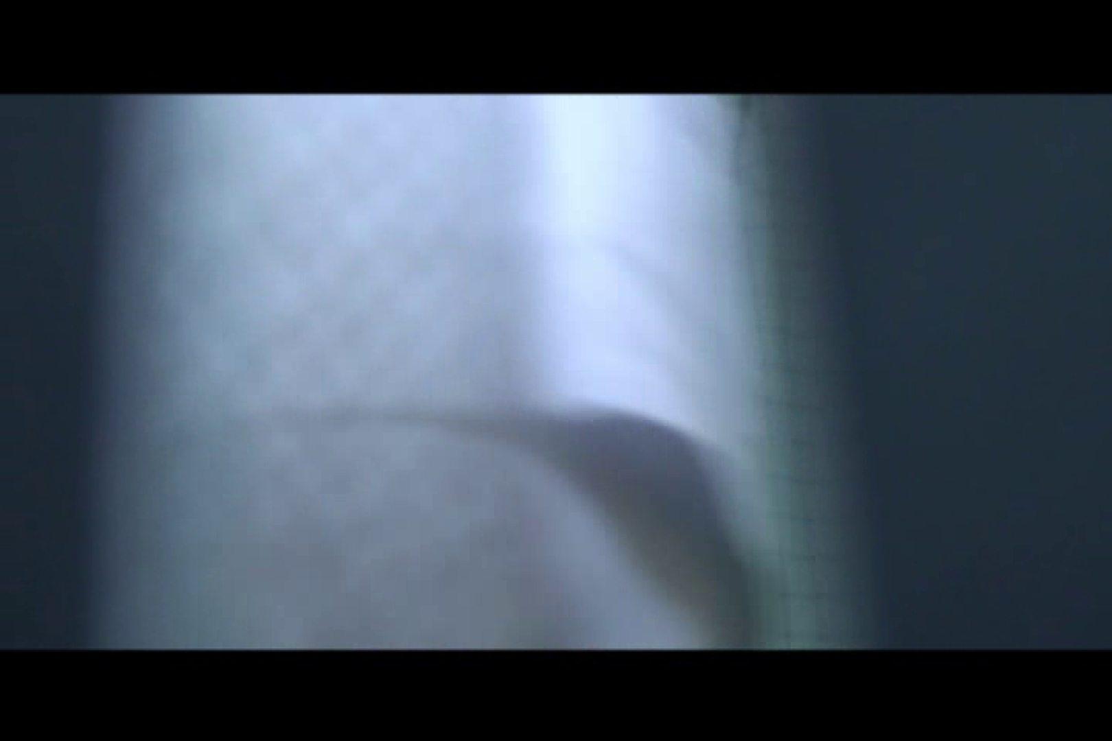 独占配信!無修正! 看護女子寮 vol.09 オマンコ見放題 アダルト動画キャプチャ 9枚 3