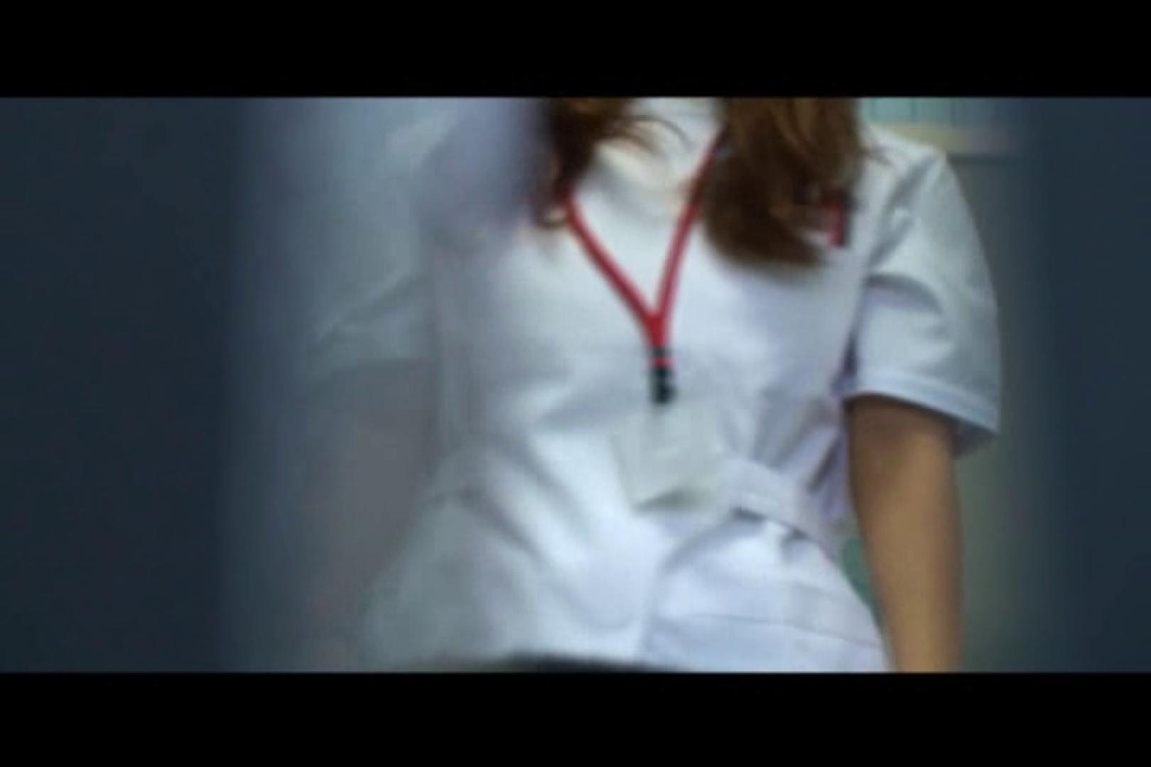 独占配信!無修正! 看護女子寮 vol.09 女の着替え AV動画キャプチャ 9枚 4