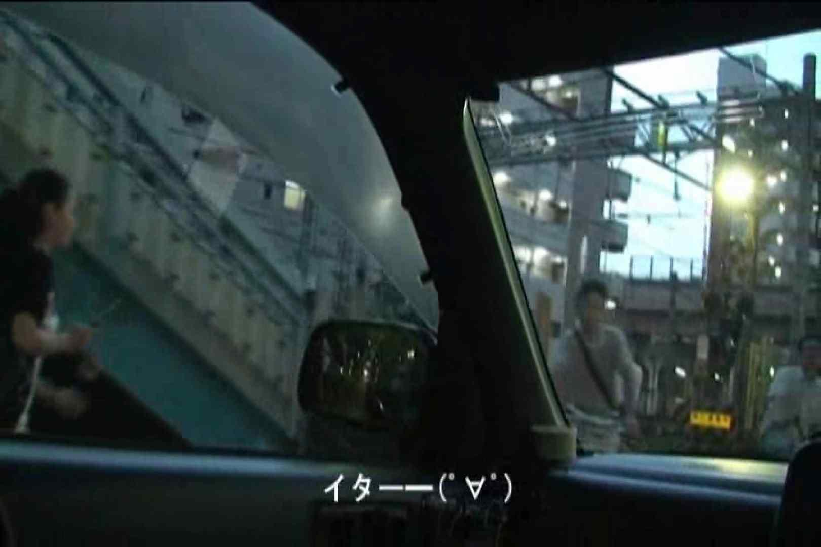車内で初めまして! vol01 ハプニング特集 セックス無修正動画無料 9枚 2