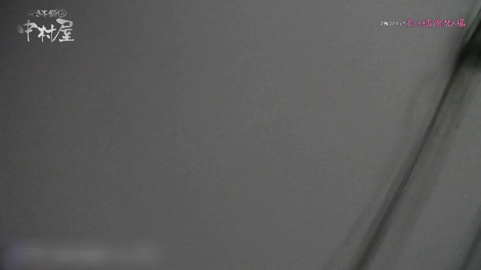 第三体育館File044長身のバレー部員が目の前の個室に入ってくれました。前編 人気シリーズ すけべAV動画紹介 10枚 9