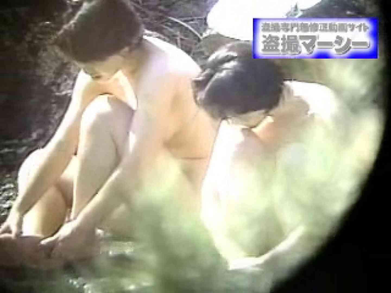 激潜入露天RTN-13 露天風呂 性交動画流出 10枚 5