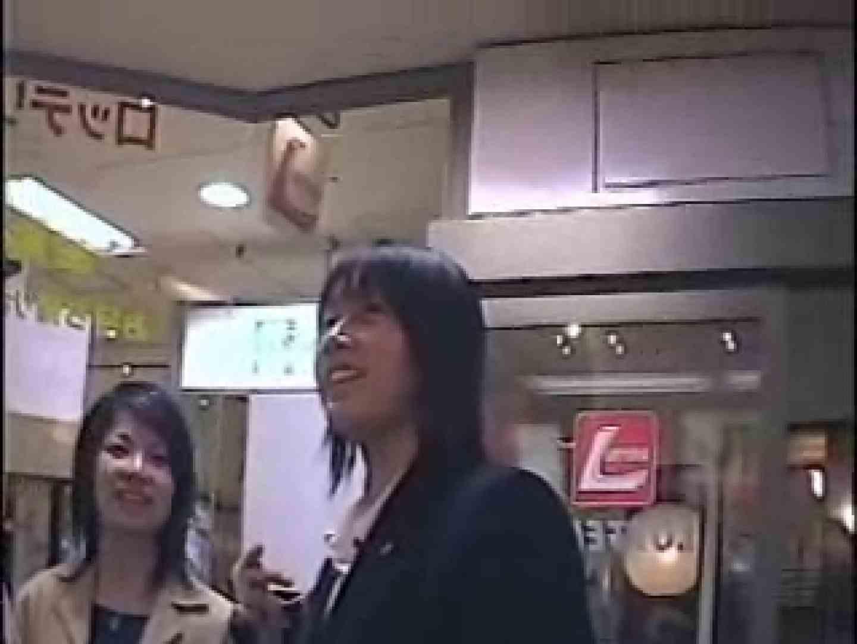 無修正エロ動画:高画質版! 2003年ストリートNo.4:のぞき本舗 中村屋