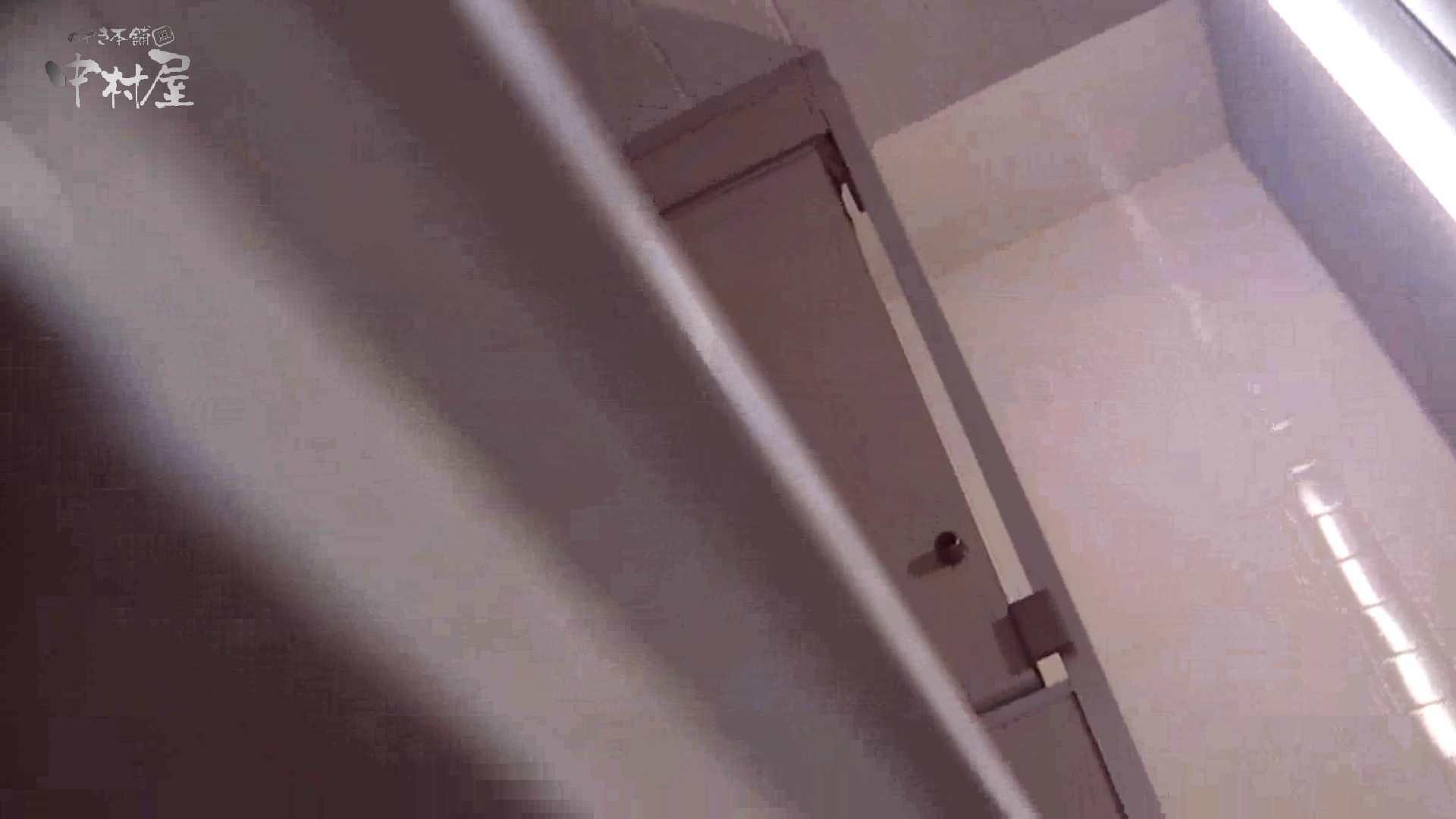 無修正エロ動画:洗面所突入レポート!!vol.19:のぞき本舗 中村屋