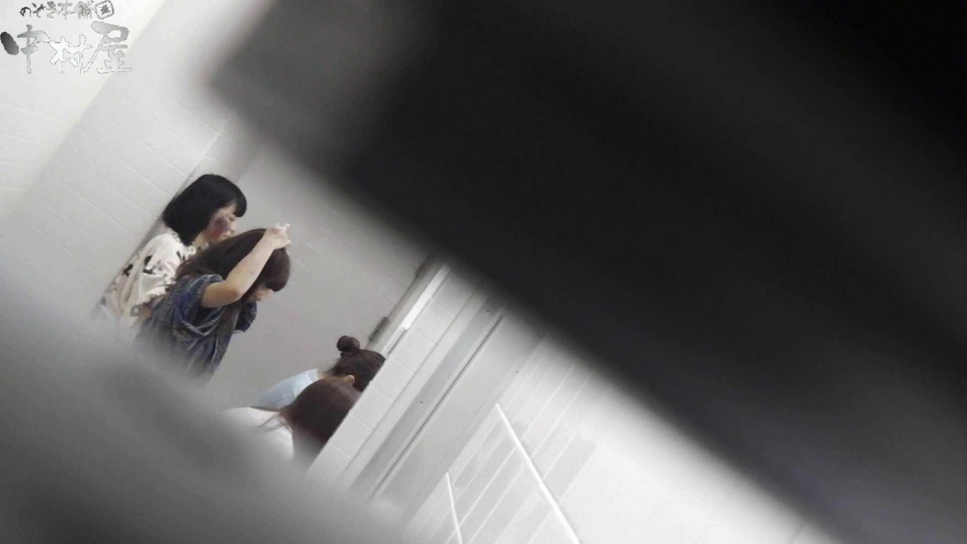 【お銀さんの「洗面所突入レポート!!」】お銀さんの「洗面所突入レポート!!」 vol.29 ∑(゚Д゚)アッ! 洗面所  9枚 2