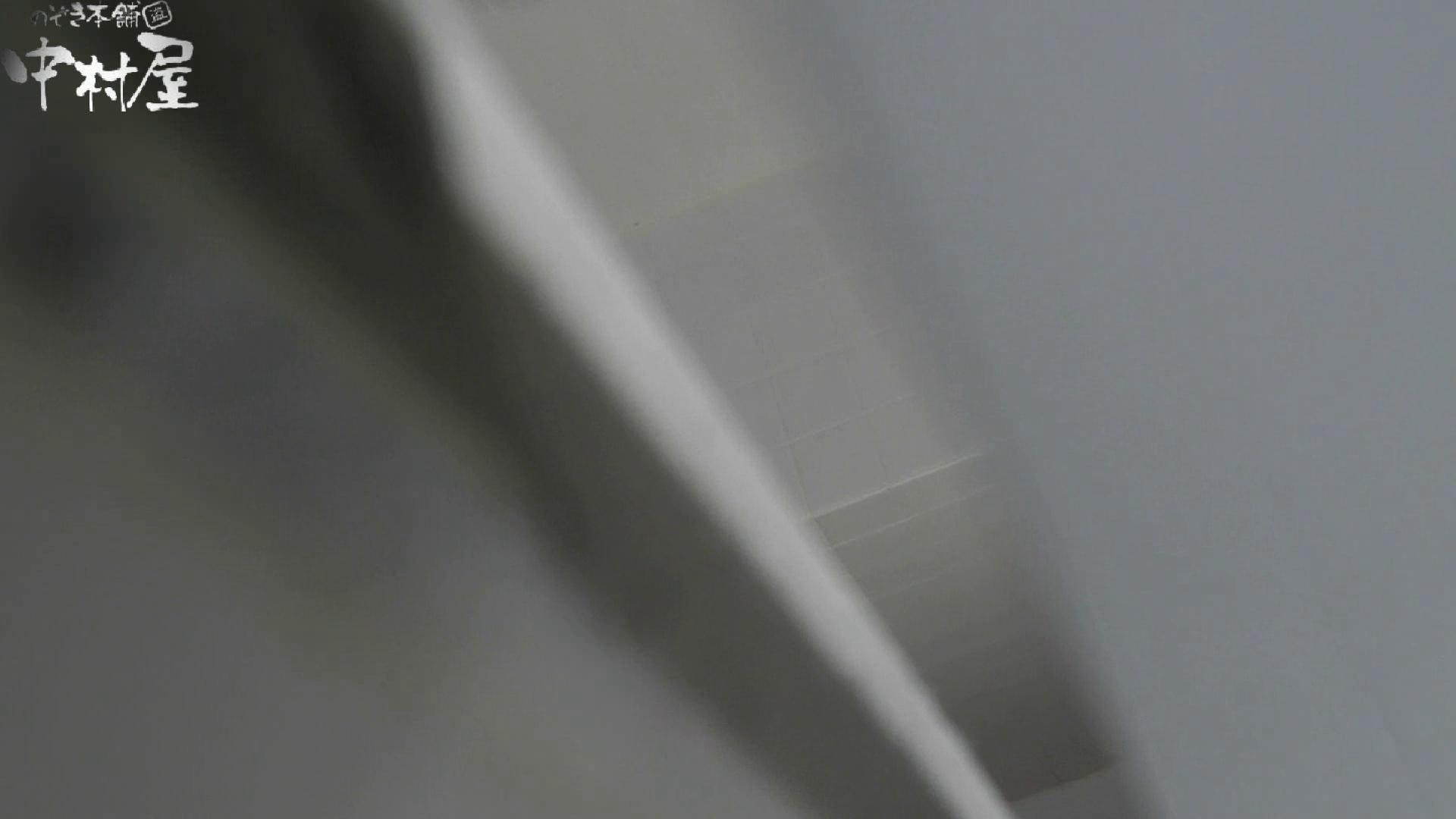 【お銀さんの「洗面所突入レポート!!」】お銀さんの「洗面所突入レポート!!」 vol.29 ∑(゚Д゚)アッ! 洗面所 | 0  9枚 7