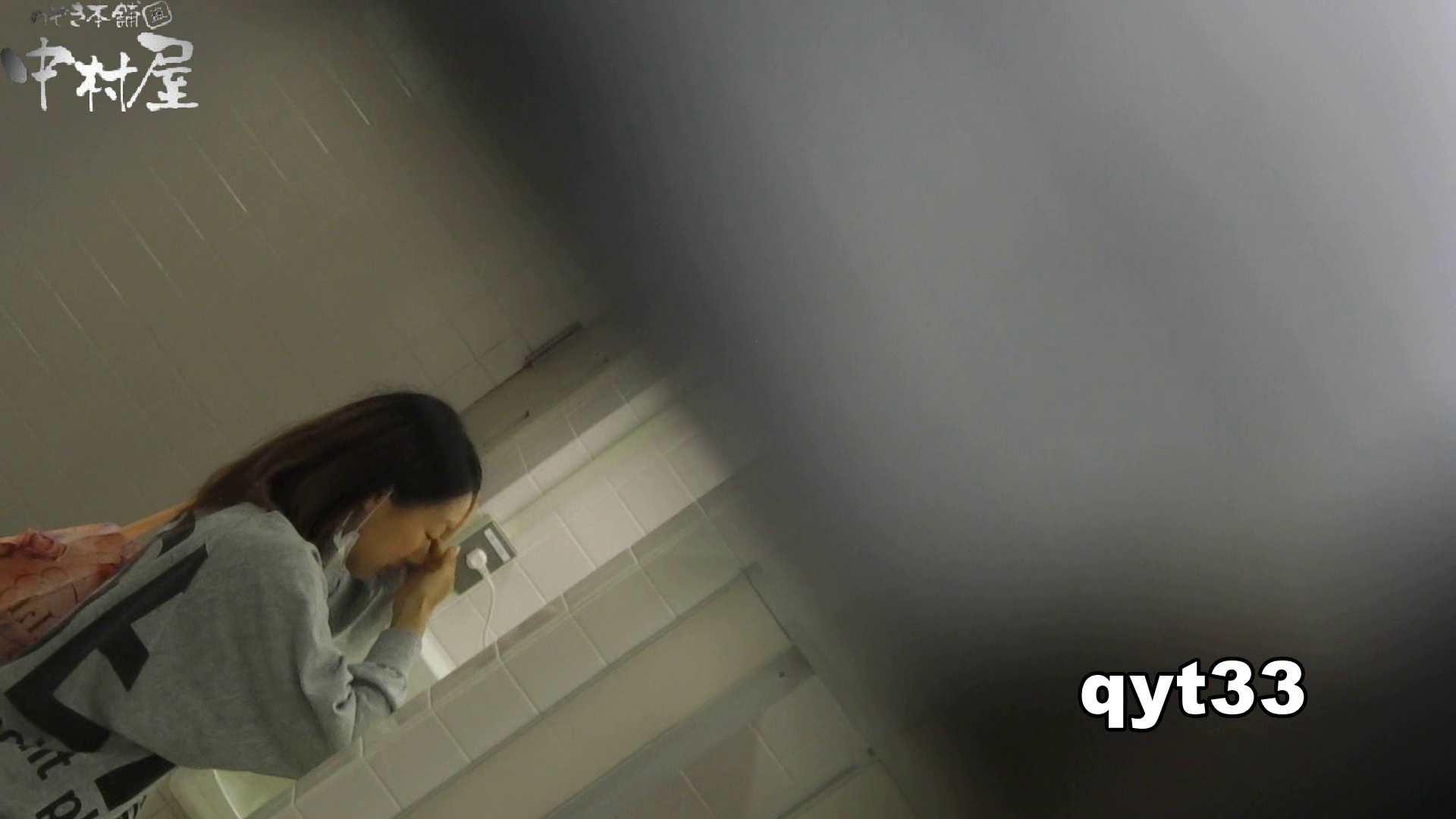 【お銀さんの「洗面所突入レポート!!」】お銀さんの「洗面所突入レポート!!」 vol.33 獲物は逃しません 洗面所  10枚 8