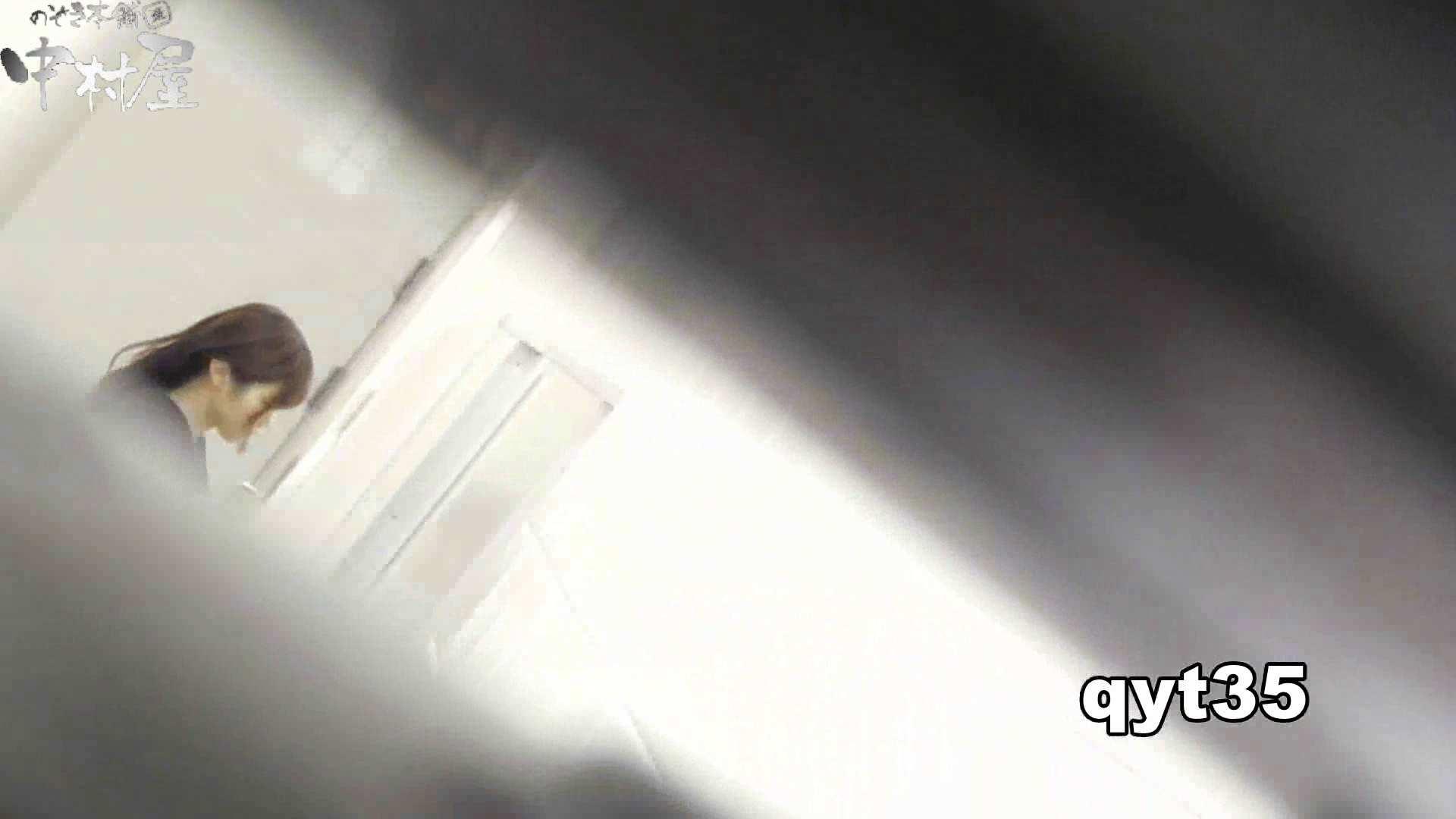 【お銀さんの「洗面所突入レポート!!」】お銀さんの「洗面所突入レポート!!」 vol.35 広げると出ます 洗面所 | 0  11枚 1