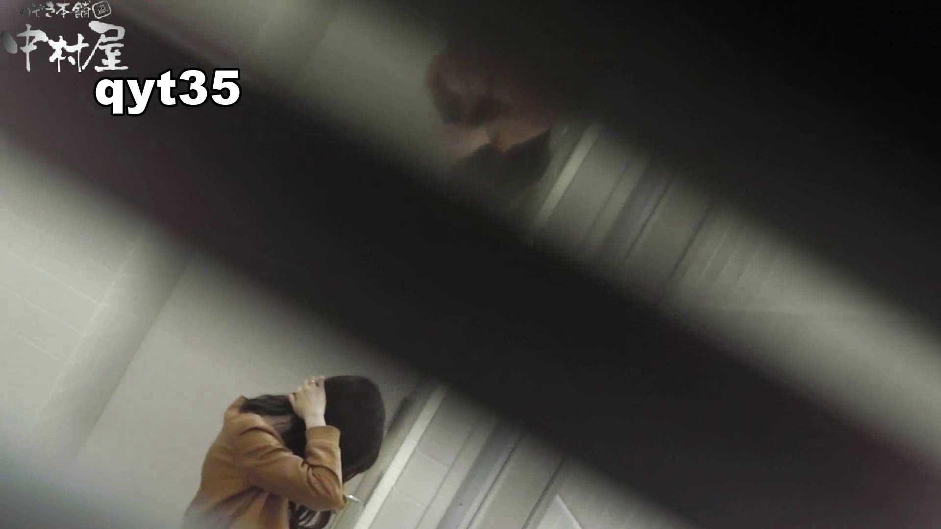 【お銀さんの「洗面所突入レポート!!」】お銀さんの「洗面所突入レポート!!」 vol.35 広げると出ます 洗面所  11枚 2
