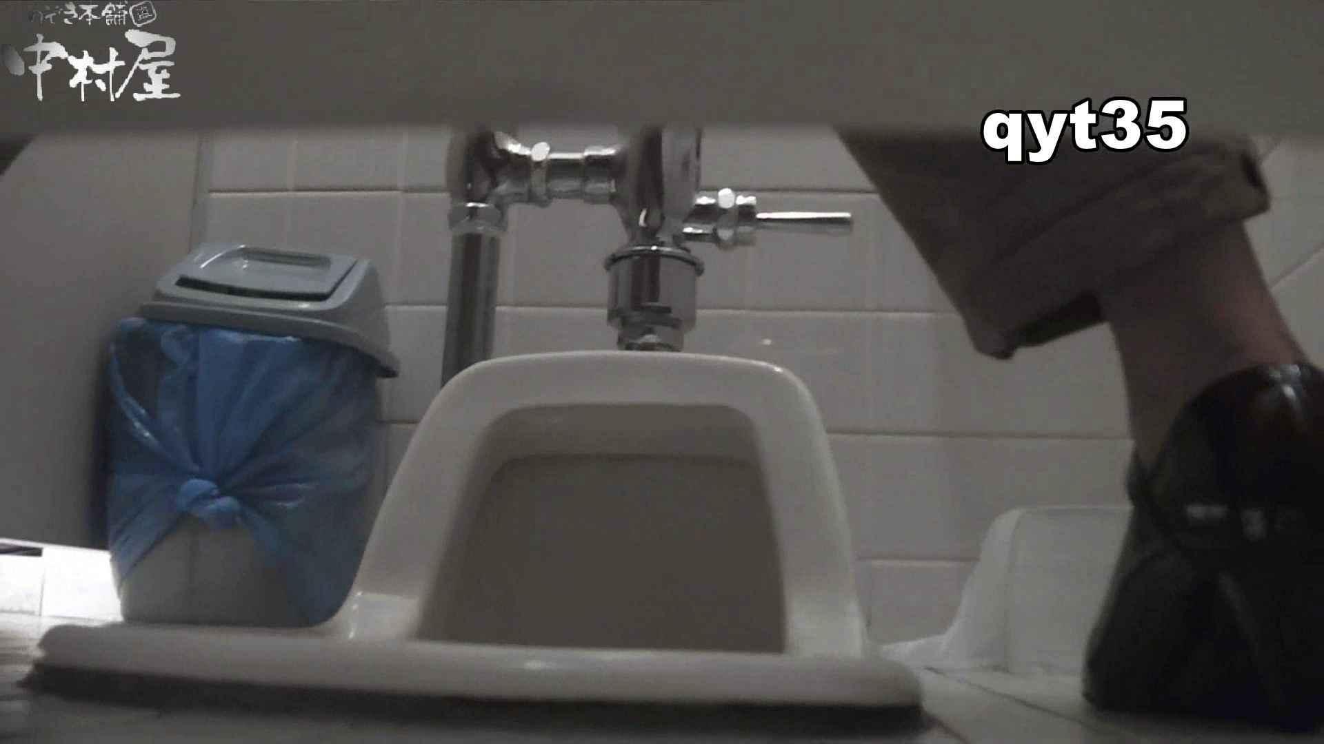 【お銀さんの「洗面所突入レポート!!」】お銀さんの「洗面所突入レポート!!」 vol.35 広げると出ます 洗面所 | 0  11枚 3