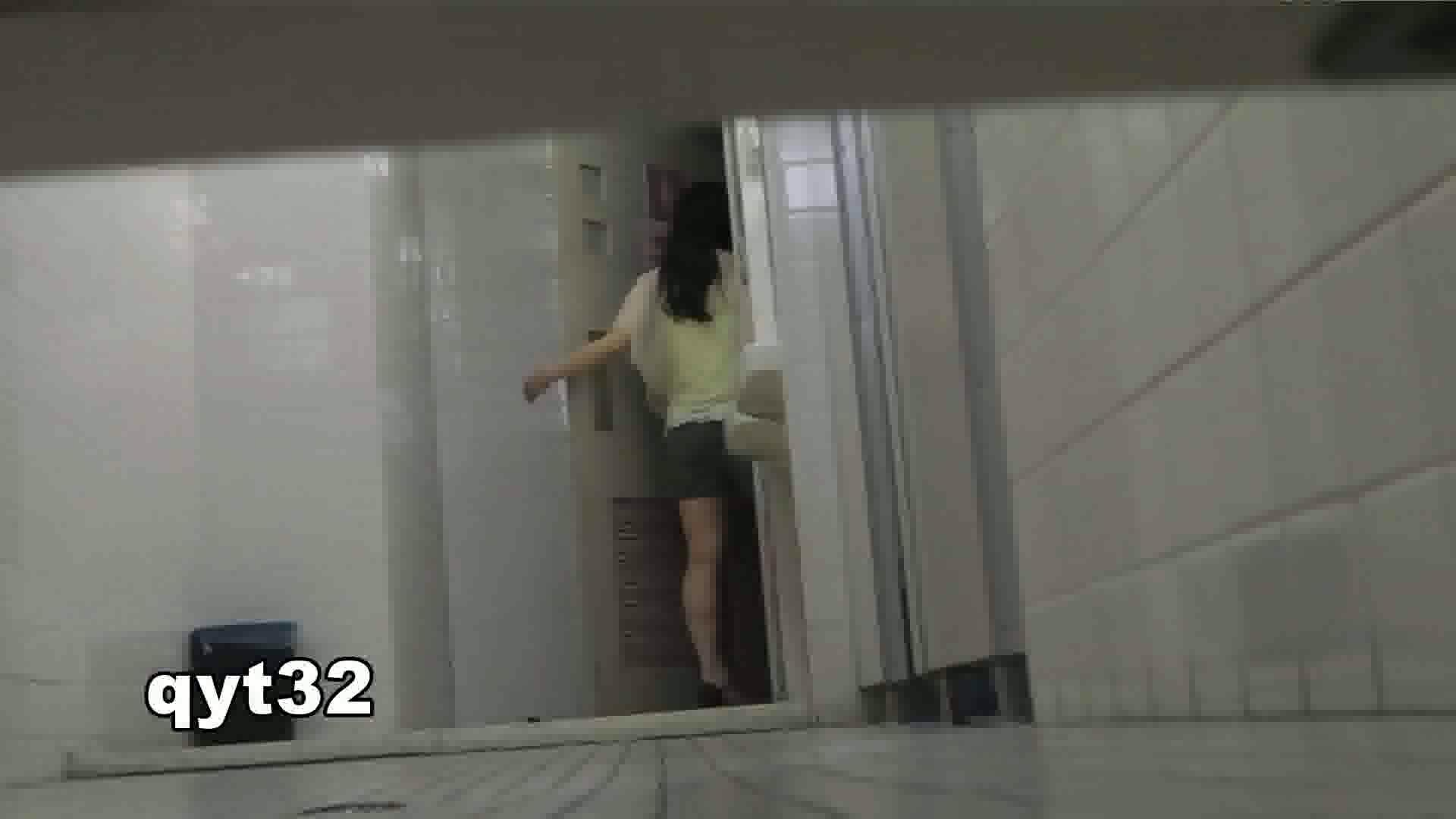 「洗面所突入レポート!!」Nol.3 潜入 | 洗面所  11枚 7