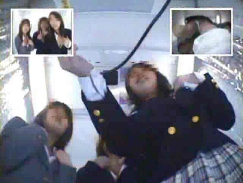閉店さよなら 制服女子プリクラ隠し撮り Vol.05 プリクラ オマンコ動画キャプチャ 11枚 5
