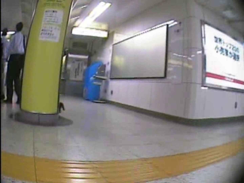東京パンチラ女子 Vol.04 人気シリーズ スケベ動画紹介 10枚 9