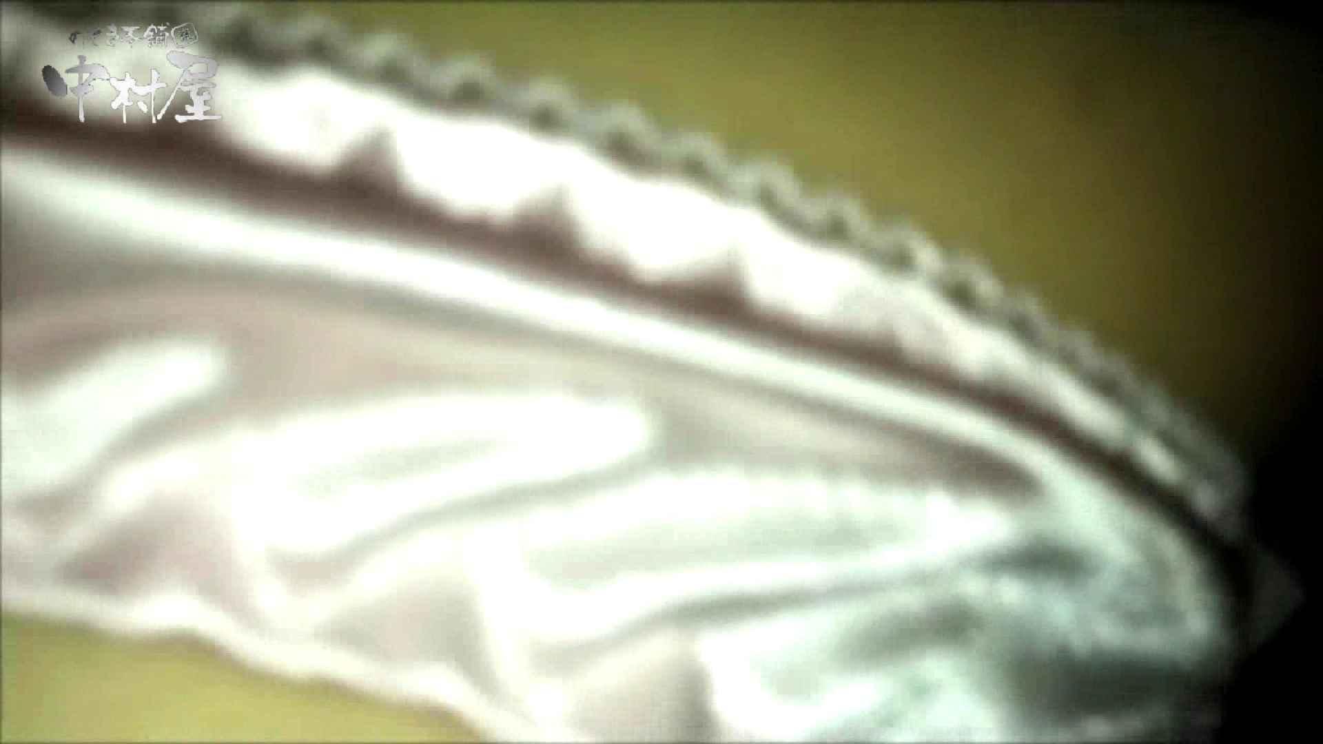欲望 リアルドール Case.05 Nちゃん某百貨店化粧品コーナー店員21歳 イタズラ映像  9枚 9