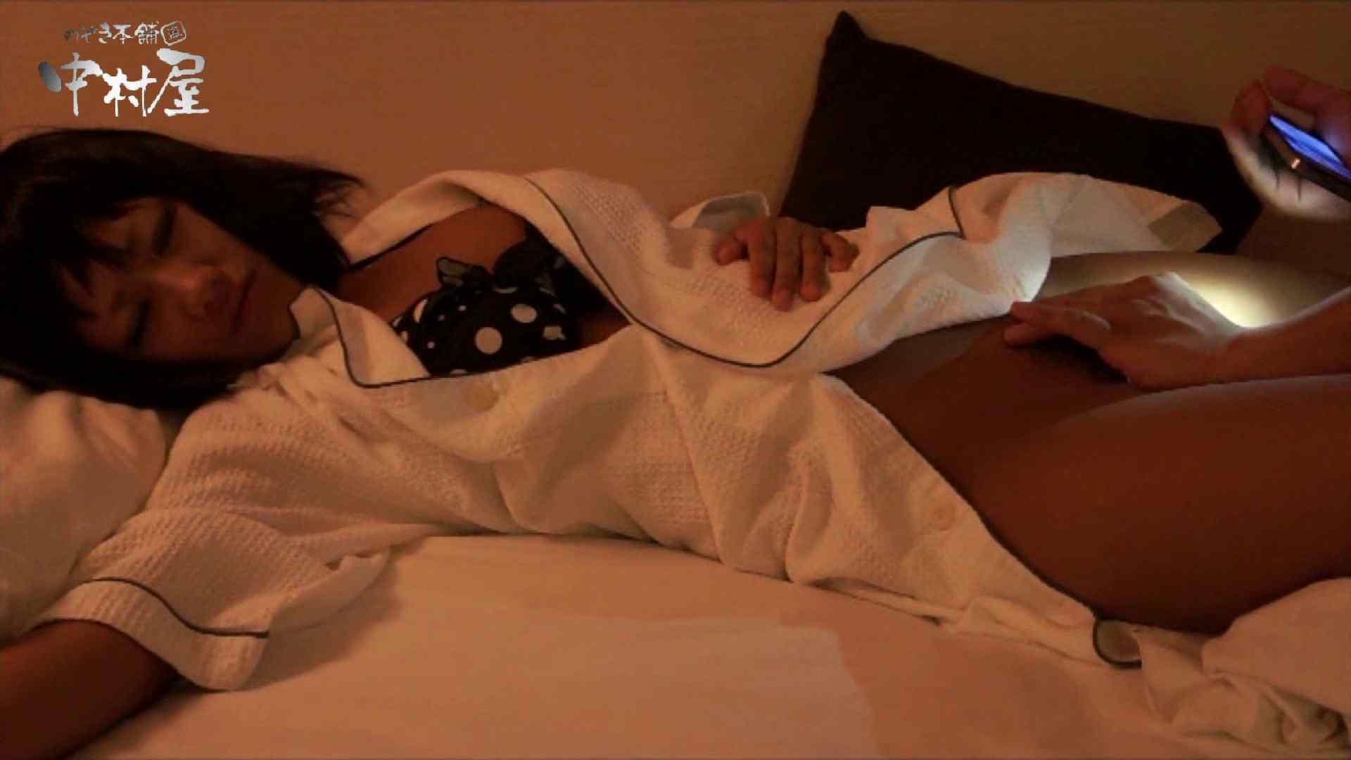 欲望 リアルドール Case.09 Mちゃん19歳 巨乳ギャル エロい女子大生 | エロいギャル  9枚 9