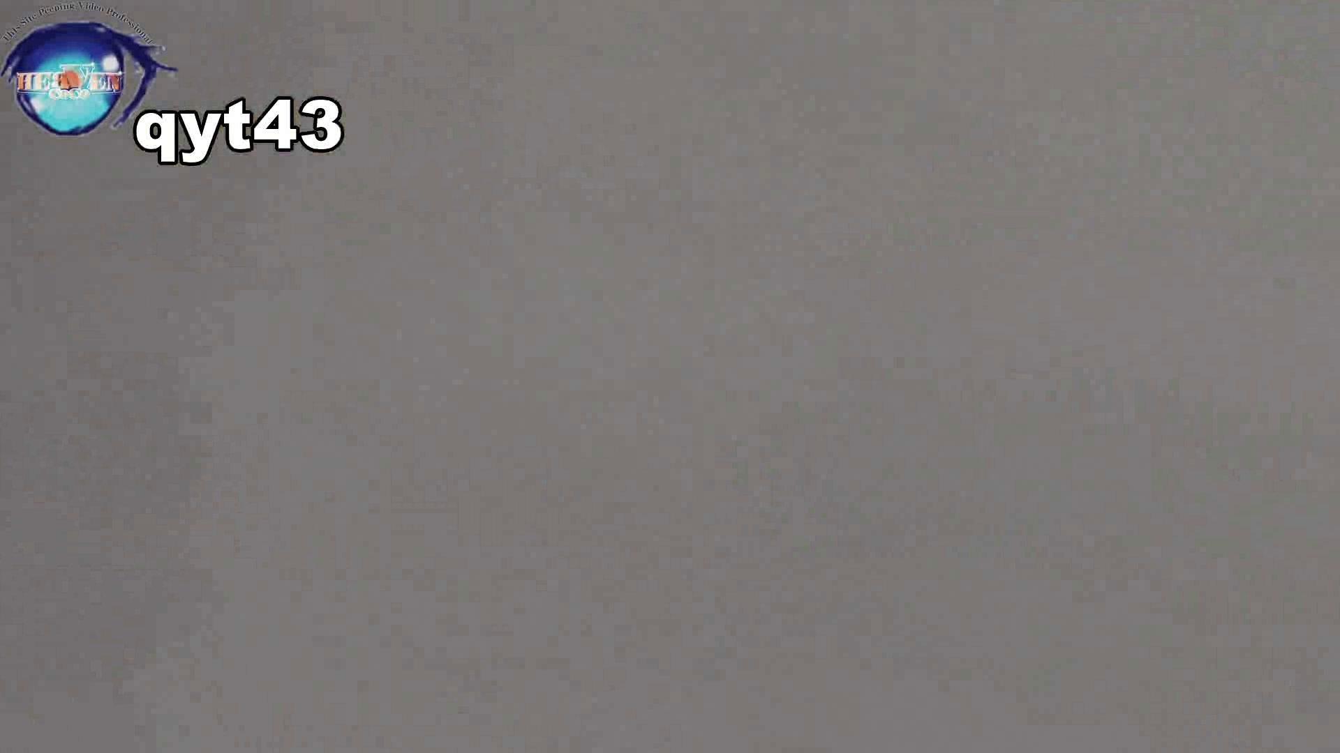 お銀さんの「洗面所突入レポート!!」 vol.43 ちょろっとさん 洗面所  10枚 10
