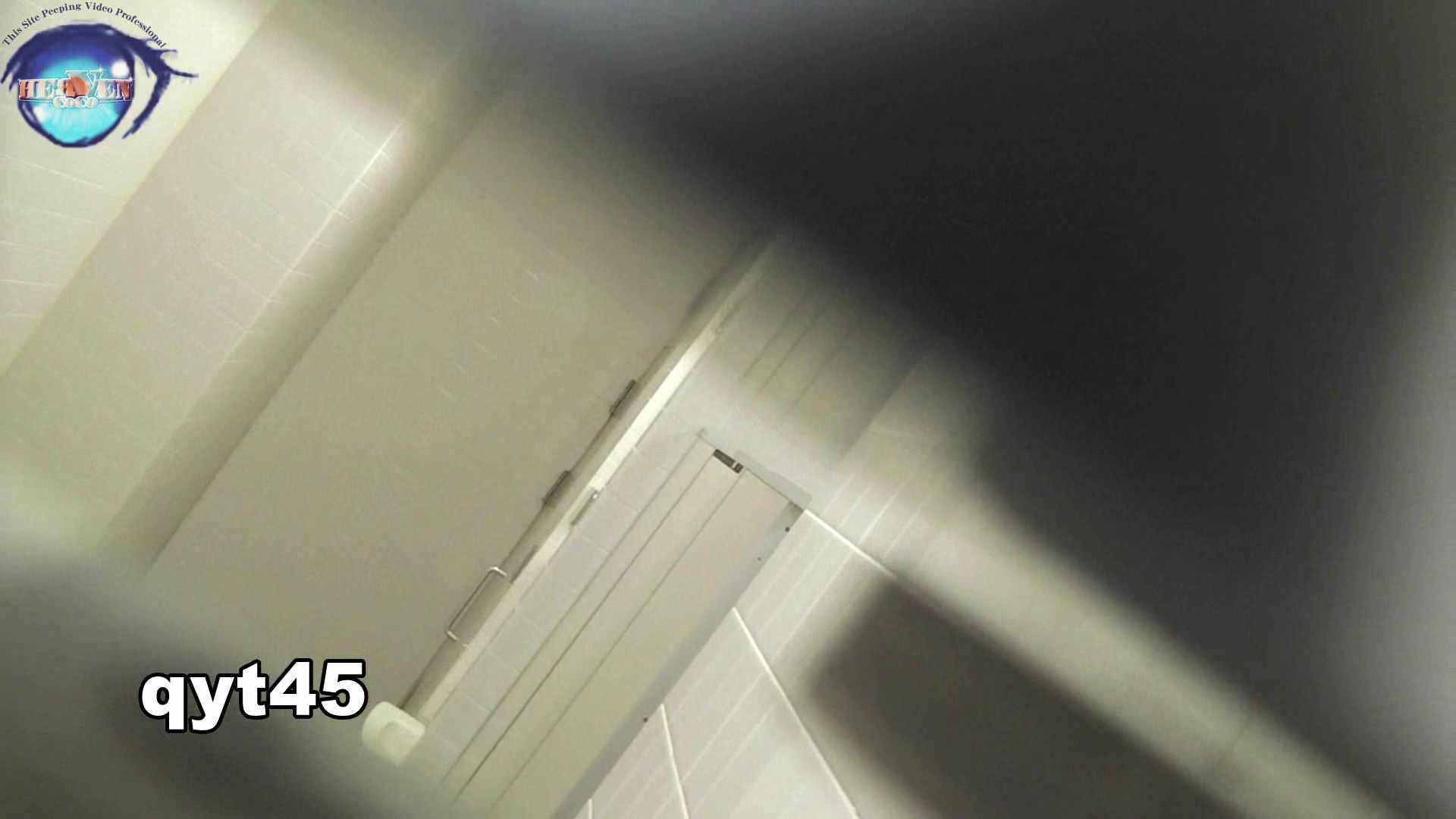 お銀さんの「洗面所突入レポート!!」 vol.45 枝分かれ清楚さん 洗面所 | 0  10枚 7