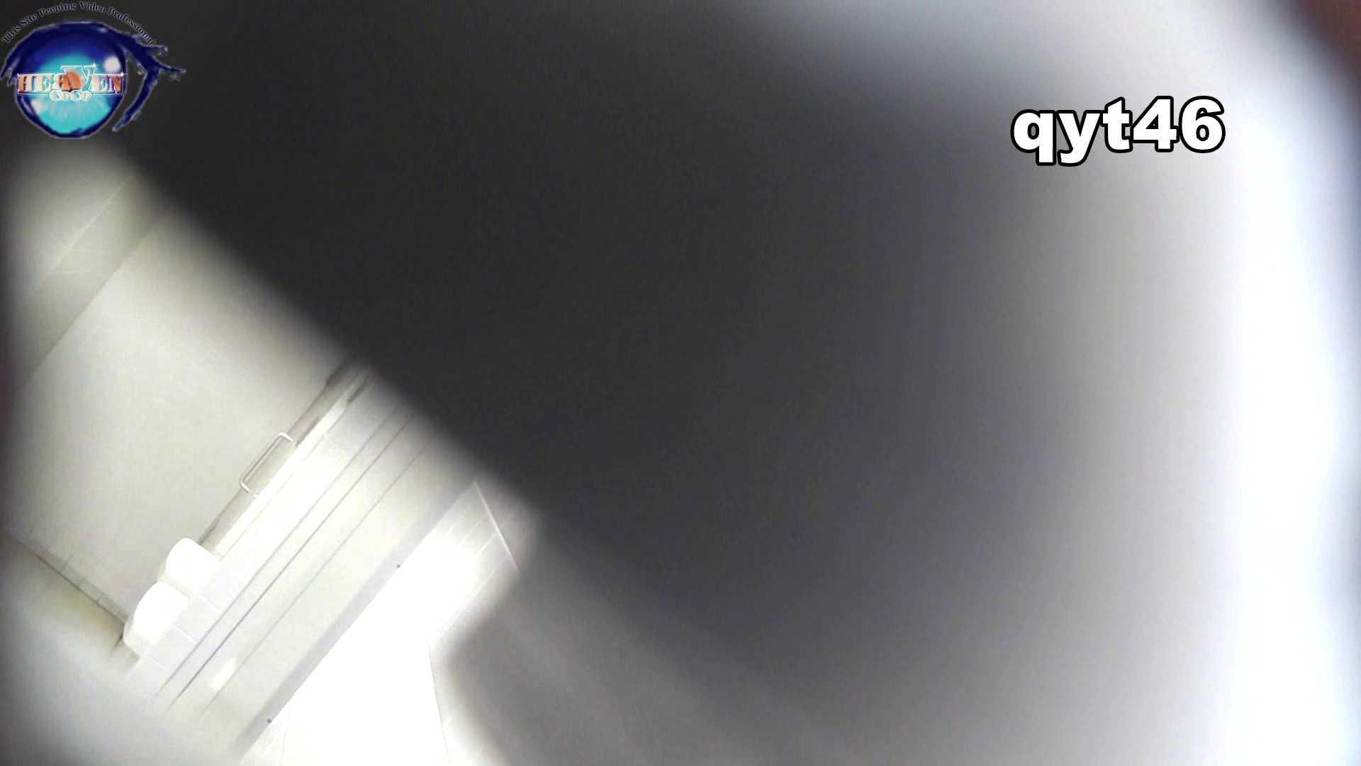 【お銀さんの「洗面所突入レポート!!」】お銀さんの「洗面所突入レポート!!」 vol.46 スッキリさん 洗面所 | 0  9枚 3