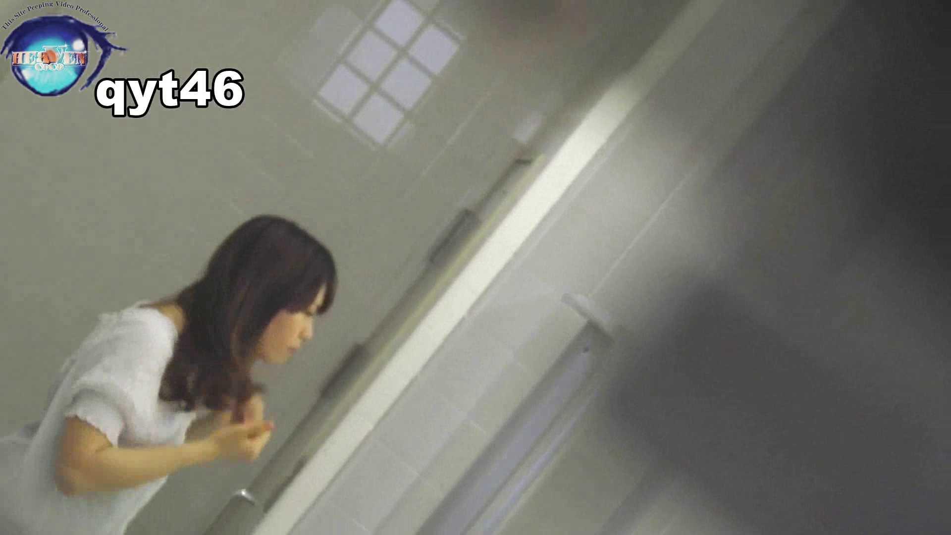 【お銀さんの「洗面所突入レポート!!」】お銀さんの「洗面所突入レポート!!」 vol.46 スッキリさん 洗面所 | 0  9枚 5
