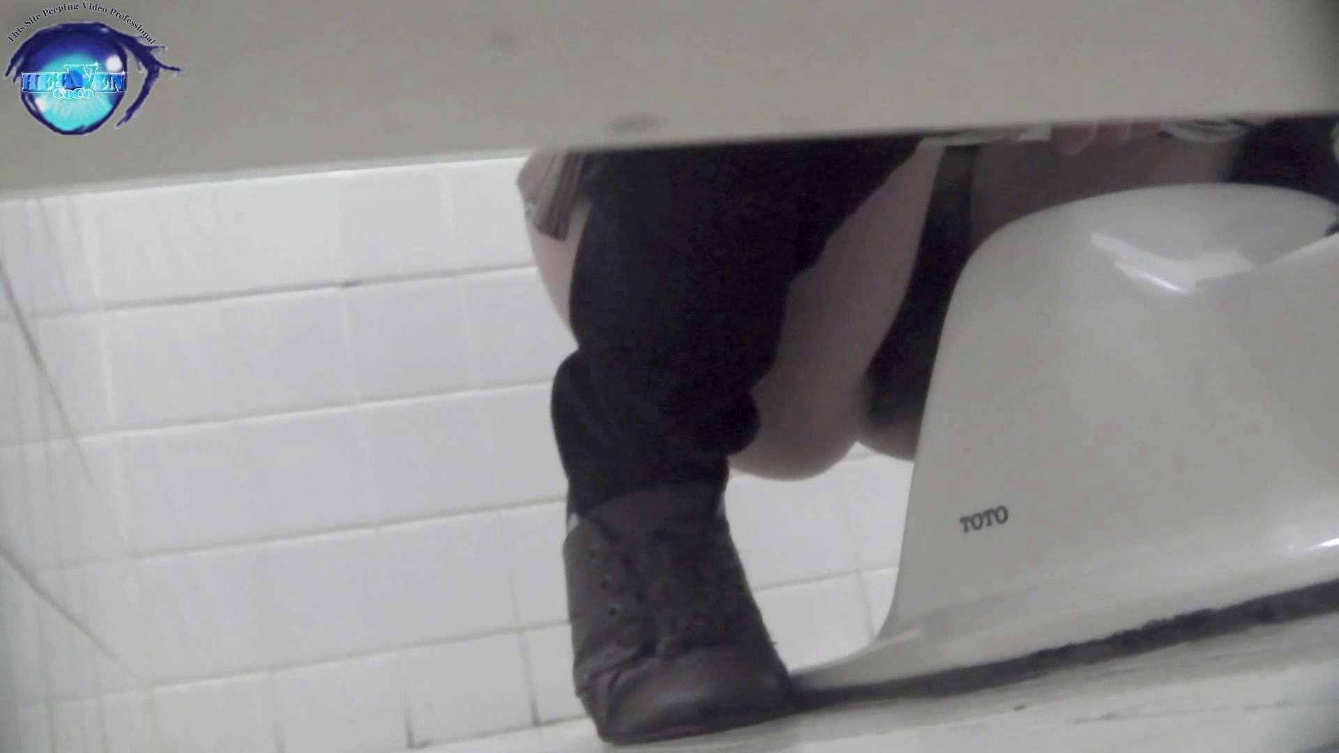 無修正エロ動画:お銀さん vol.59 ピンチ!!「鏡の前で祈る女性」にばれる危機 前編:のぞき本舗 中村屋