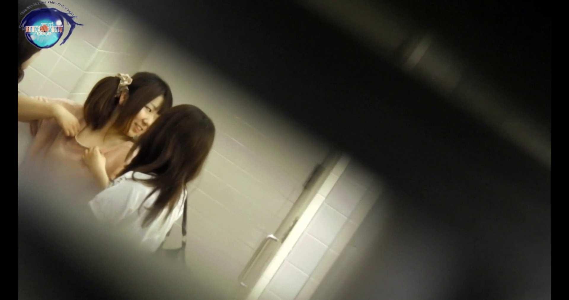 【お銀さんの「洗面所突入レポート!!」】お銀 vol.70 女性の日特集!!前編 洗面所 | 0  11枚 1