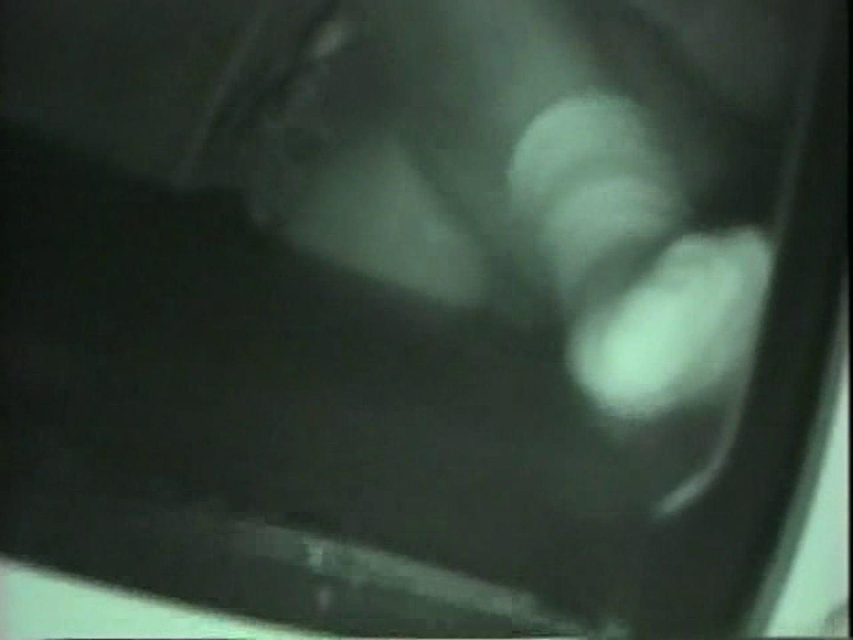 無修正エロ動画:バットマンさんから独占入手!!無修正カーセックスvol.15:のぞき本舗 中村屋