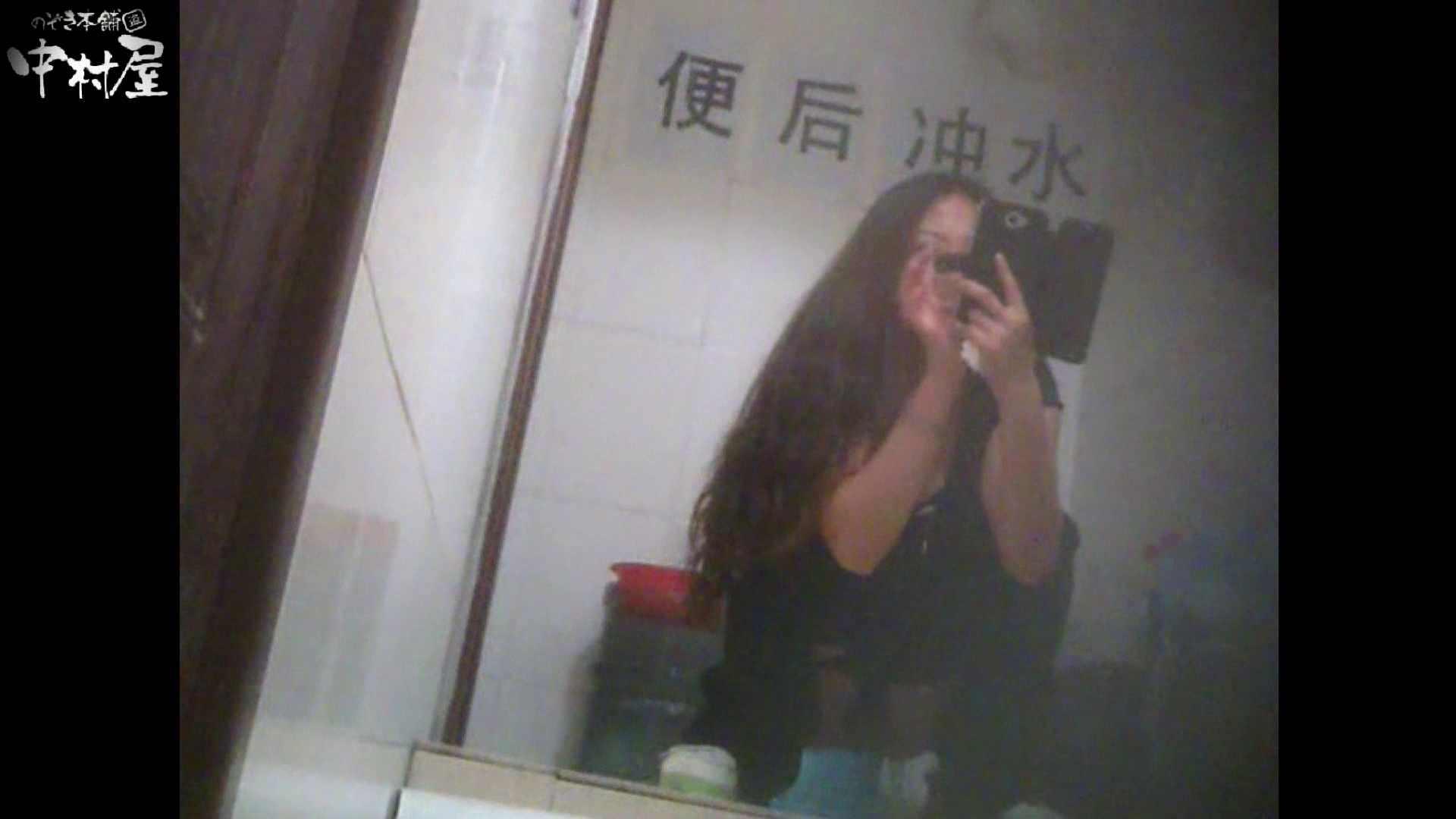 李さんの盗撮日記 Vol.03 トイレの中まで おまんこ無修正動画無料 9枚 7