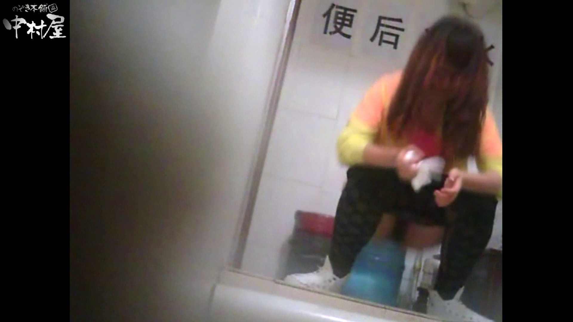 李さんの盗撮日記 Vol.04 トイレの中まで   エロいギャル 盗撮 9枚 1