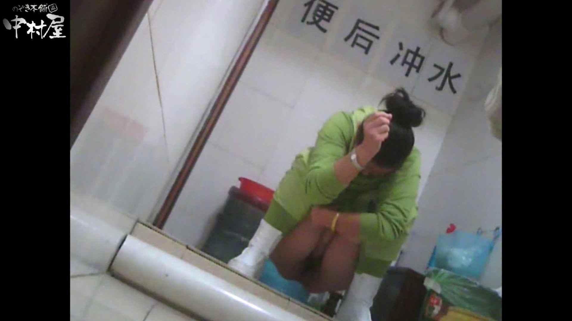 李さんの盗撮日記 Vol.04 トイレの中まで   エロいギャル 盗撮 9枚 5