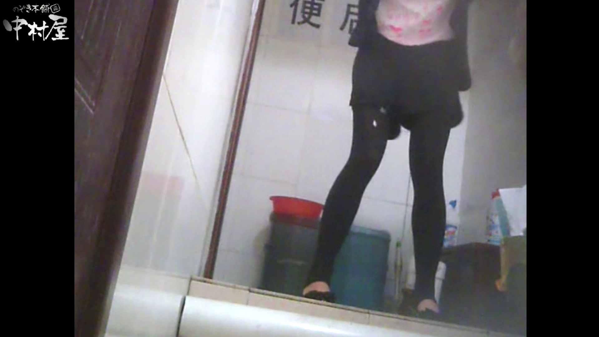 李さんの盗撮日記 Vol.10 エロいギャル   トイレの中まで  11枚 1