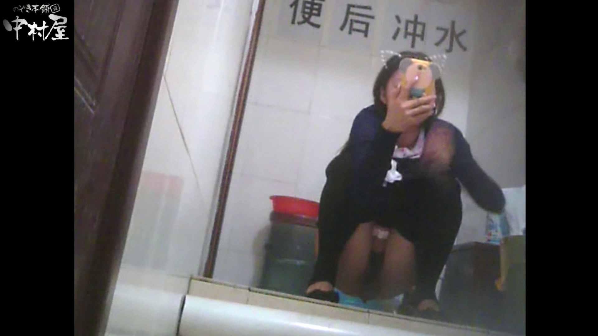 李さんの盗撮日記 Vol.10 エロいギャル   トイレの中まで  11枚 9
