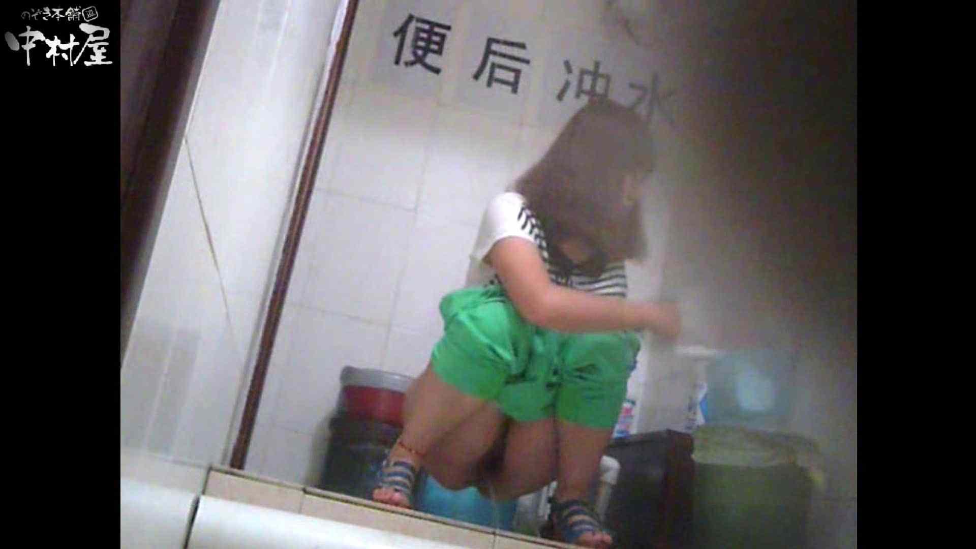 李さんの盗撮日記 Vol.11 盗撮動画 戯れ無修正画像 11枚 6