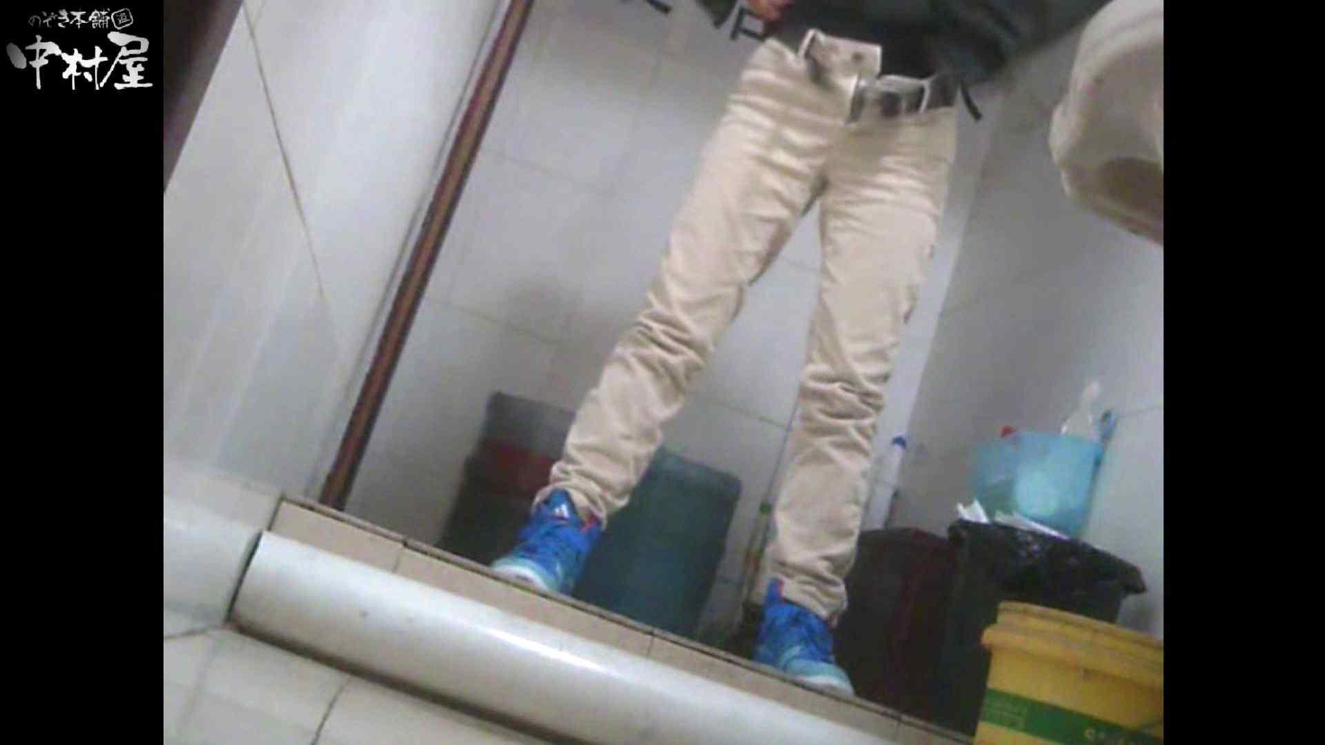 李さんの盗撮日記 Vol.11 トイレの中まで 盗撮画像 11枚 7