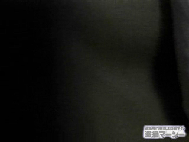 覗いてビックリvol.1 彼女の部屋編壱 望遠 オメコ無修正動画無料 10枚 6