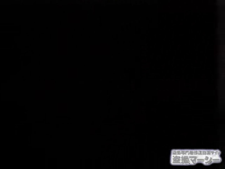 覗いてビックリvol.1 彼女の部屋編壱 スケベギャル オメコ無修正動画無料 10枚 8