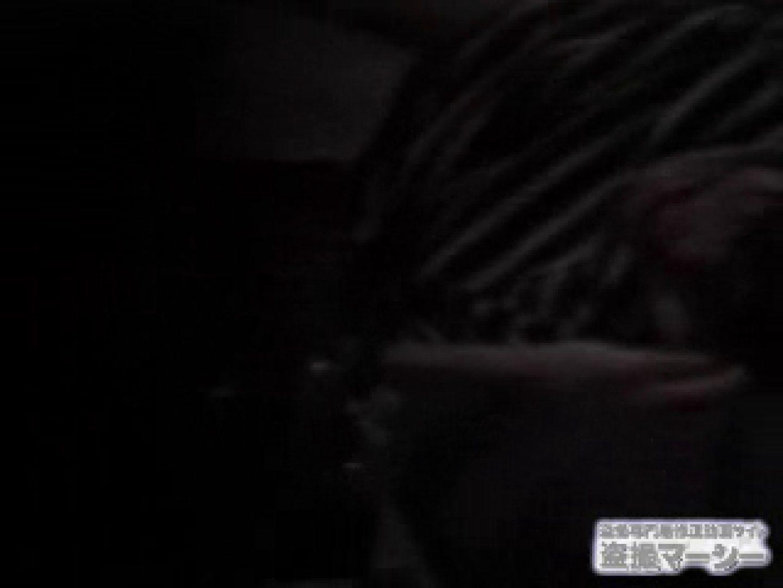 無修正エロ動画:覗いてビックリvol.1 彼女の部屋編壱:のぞき本舗 中村屋