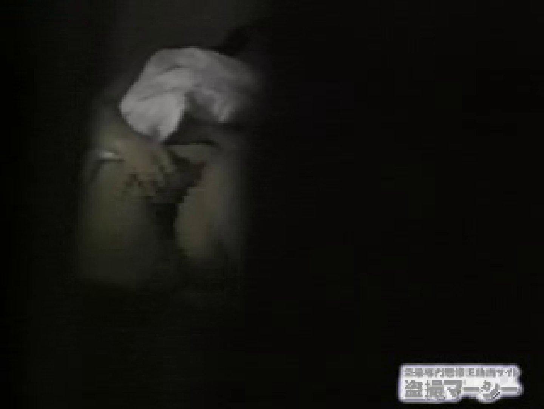 覗いてビックリvol.3 彼女の部屋編参 ハプニング特集 エロ画像 10枚 6