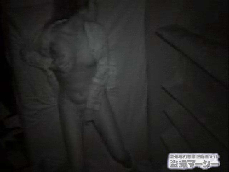 覗いてビックリvol.3 彼女の部屋編参 フリーハンド エロ画像 10枚 9