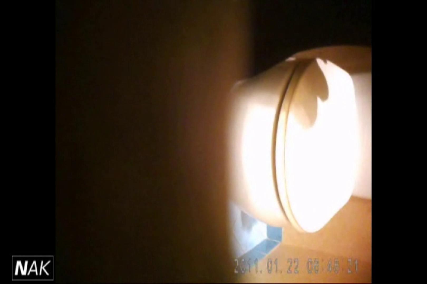 せん八さんの厠観察日記!2点監視カメラ 高画質5000K vol.09 高画質  9枚 4