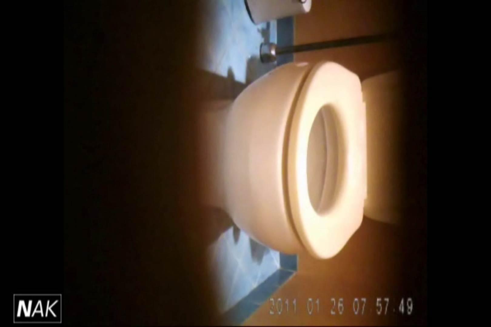 せん八さんの厠観察日記!2点監視カメラ 高画質5000K vol.13 高画質  10枚 8